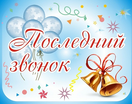 http://lugash05.ucoz.ru/4_Fotoalbomi/2019-2020/s1200.jpg