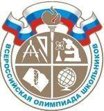 http://lugash05.ucoz.ru/4_Fotoalbomi/vser_olimp_shkol.jpg